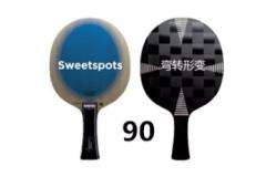 斯帝卡碳素90/45乒乓球底板試打評測對比怎么樣: