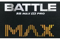 729奔腾MAX省套蓝海绵套胶试打评测: