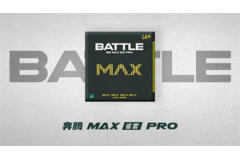 729奔腾MAX省套蓝海绵PRO乒乓球套胶上市!