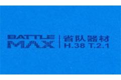 729奔腾MAX蓝海绵乒乓球套胶性能解析怎么样:粘性套胶新标杆