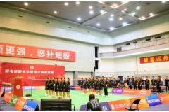 2020汤尤杯模拟赛结束 谌龙、李俊慧和刘雨辰胜出赵俊鹏、周昊东