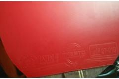 许昕蓝标乒乓球底板如何搭配胶皮:狂飙?