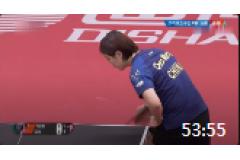 2020乒乓球女子世界杯比賽決賽視頻:陳夢VS孫穎莎