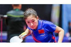 2020WTT澳門乒乓球公開賽 劉詩雯印傷退賽