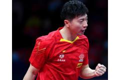 2020年國際乒聯總決賽 馬龍4-1勝樊振東 第六次奪總決賽冠軍!