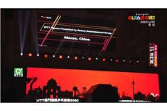 2020 WTT澳門乒乓球公開賽男單排位賽視頻:許昕vs雨果