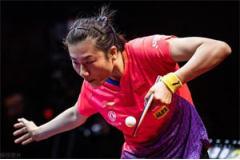 2020WTT澳門乒乓球公開賽:丁寧鏖戰5局遭陳幸同逆轉