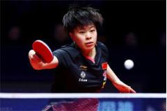 2020WTT澳門乒乓球公開賽:孫穎莎3-2險勝王藝迪 順利晉級四強