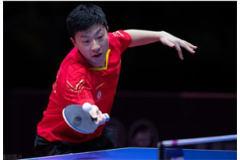 2020WTT澳門乒乓球公開賽:馬龍勝鄭榮植進4強 對陣林高遠