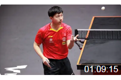 2020WTT澳門乒乓球賽排位賽比賽視頻:馬龍VS林高遠