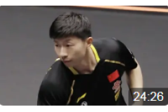 2020WTT澳門乒乓球賽排位賽比賽視頻:許昕vs馬龍