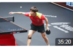 2020WTT澳門乒乓球賽男單半決賽比賽視頻:王楚欽VS法爾克