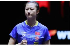 2020乒超聯賽男女各9隊名單:劉詩雯缺席丁寧教練兼隊員