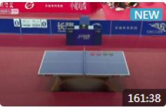 2020乒超聯賽男子乒乓球比賽視頻:袁勵岑/鄭培峰VS王博/劉丁碩 任浩VS徐海東 任浩VS王博