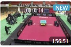 2020日本T聯賽男隊乒乓球比賽視頻:琉球vs KM東京