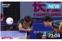 2020乒超聯賽男子乒乓球比賽視頻:林均儒/周啟豪VS曹魏/周凱