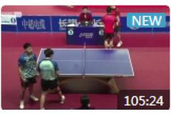 2020乒超聯賽男子乒乓球比賽視頻:方博/王楚欽VS孫聞/張煜東 馬龍VS楊碩 王楚欽VS張煜東