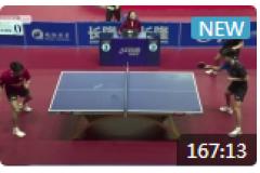 2020乒超聯賽男子乒乓球比賽視頻:梁靖崑VS林高遠 林鈞儒VS周雨 梁靖崑VS賽林威
