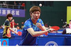 2021乒乓球全运会资格赛:丁宁、刘诗雯和王曼昱赢首场胜利