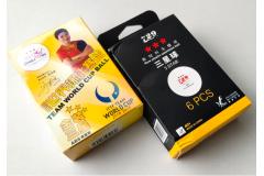 729新材料无缝三星全运会乒乓球试打评测体验