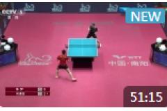 2021WTT世乒賽直通賽女單半決賽視頻:陳夢VS何卓佳
