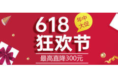 618特惠专场!省狂、樊振东橙标、狂飚龙5轻量版超低折扣!