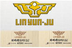 蝴蝶超级林昀儒SZLC乒乓球底板专业解读怎么样:赌注未来