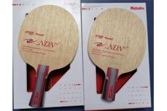 红双喜&尼塔谷NDN限量乒乓球底板上市:中日混血,强强联合