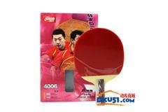 乒乓球初学者使用成品拍推荐