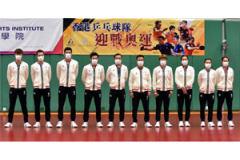 2021中国香港乒乓球队奥运前瞻 混双女团期待奖牌突破