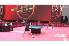 2021奥运乒乓球热身赛直横大战视频:林高远vs赵子豪
