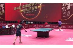 2021奥运乒乓球热身赛比赛视频:林高远vs林诗栋