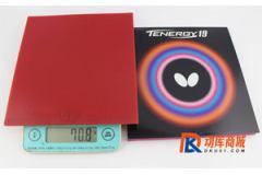 蝴蝶新款T19 40+乒乓球套胶怎么样:蝴蝶D19也会问世?