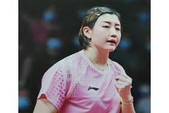2021东京奥运会乒乓球:珍惜无畏--孙颖莎
