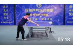 斯帝卡乒乓课堂:反手位半台前后步法视频教学
