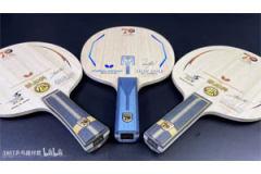 蝴蝶张继科70周年特别版VS波尔70周年特别版乒乓球底板试打评测对比