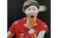 2021东京奥运会乒乓球:永葆信念—王曼昱