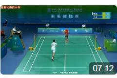 2021年陕西全运会羽毛球男单1/8决赛比赛视频:谌龙vs方开