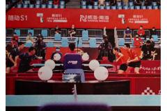 2021国乒奥运乒乓球热身赛侧记