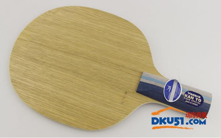 手感控制型碳素纤维乒乓球底板推荐:韩阳、王3