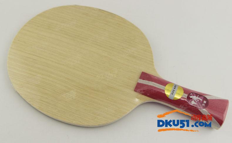 DHS红双喜 狂飙博芳碳B2X,方博芳碳升级款乒乓球底板,更厚大芯 更强底劲!反面大图: