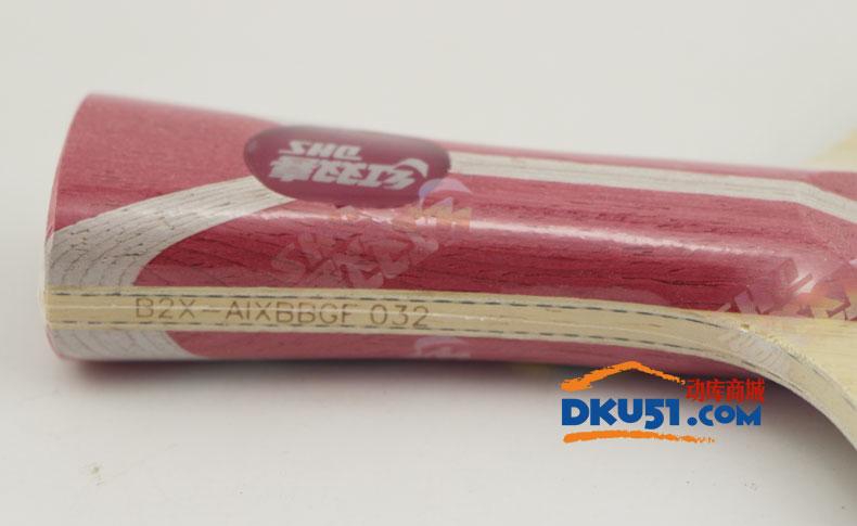 DHS红双喜 狂飙博芳碳B2X,方博芳碳升级款乒乓球底板,更厚大芯 更强底劲!编号大图: