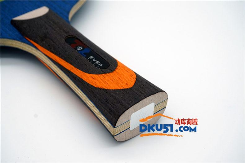 三维蓝匀 even 10木+9碳 专业乒乓球底板 纯木手感,碳板速度