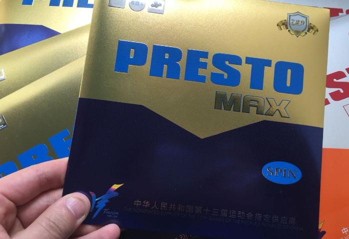 729闪现MAX系列乒乓球胶皮怎么样性能介绍:闪现新势力