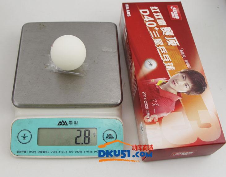 有缝、无缝40+新材料乒乓球重量大全:持续更新