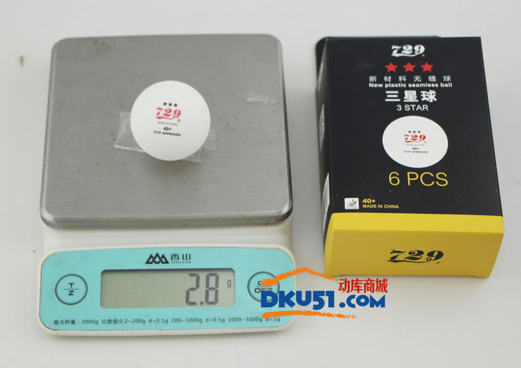 729全运会40+有缝三星乒乓球重量: