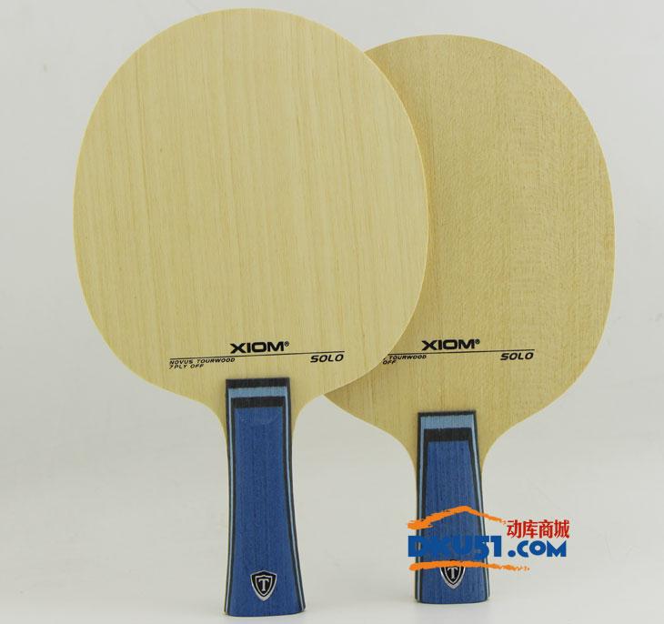 XIOM驕猛佐羅 SOLO 諾福七層乒乓球拍底板(全能打法 伏虎锏)