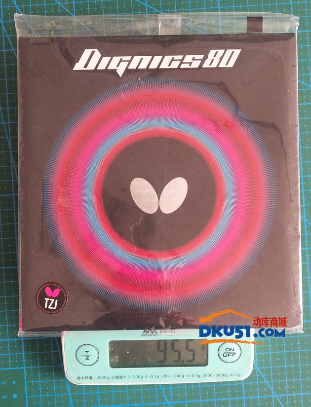 蝴蝶D80 DIGNICS 80 06050 乒乓球胶皮称重重量大图: