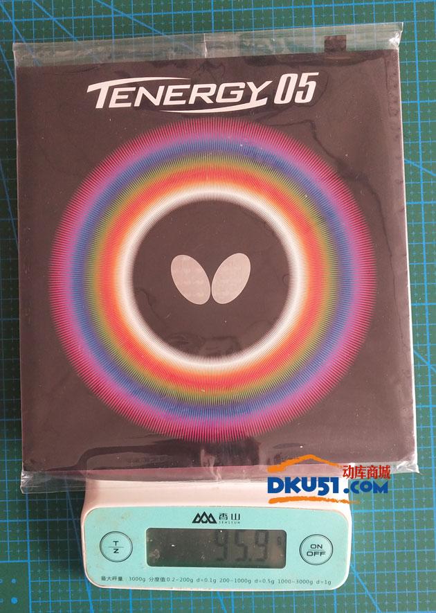 蝴蝶T05 TENERGY 05 05800乒乓球胶皮称重重量大图: