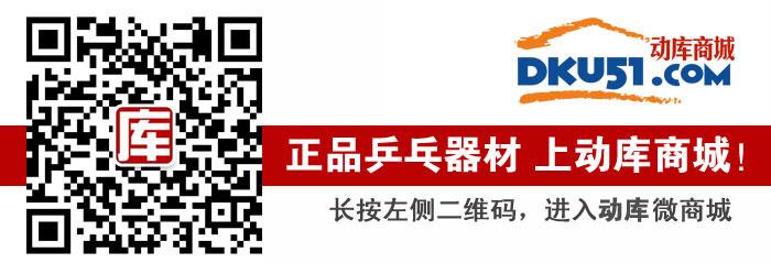 斯帝卡红豆传奇7和CL CR两款七层纯木乒乓球拍试打体会
